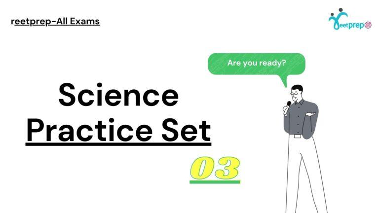 Reet biology practice set